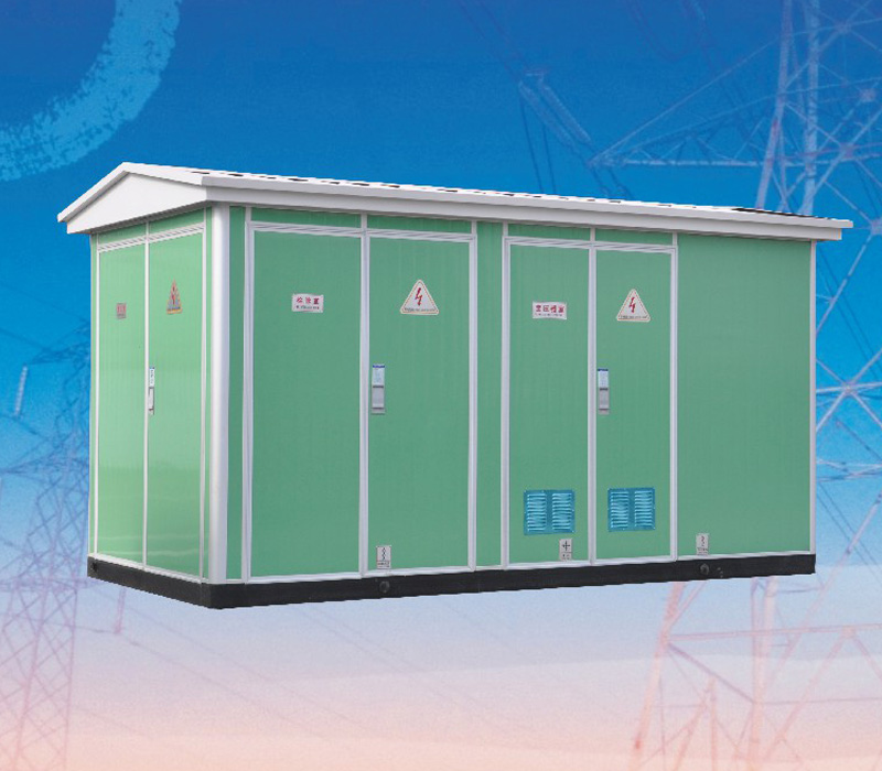 YBW-12预装式箱式变电站(欧式)