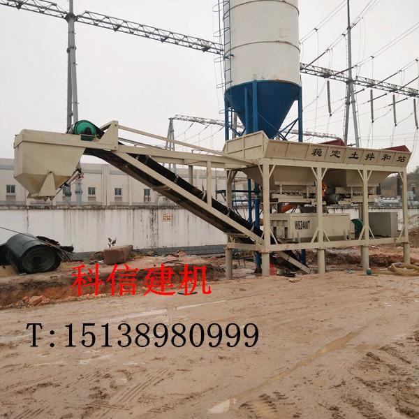 水稳拌和站-生产能力_400T_科信WBZ一体稳定土拌和站