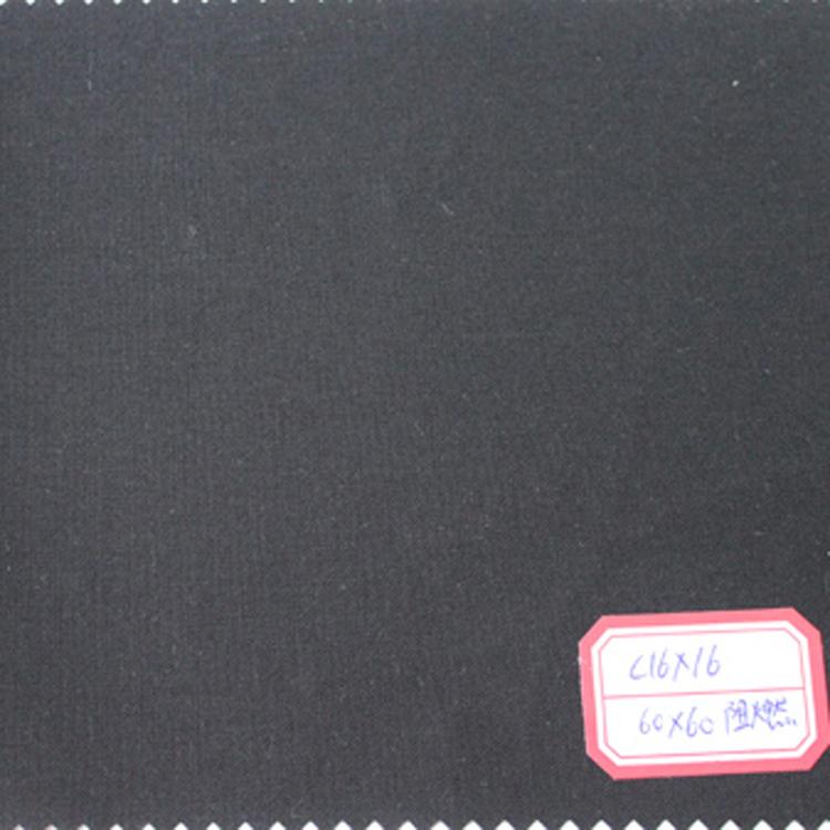 福元防静电阻燃面料 多功能阻燃面料品质保证