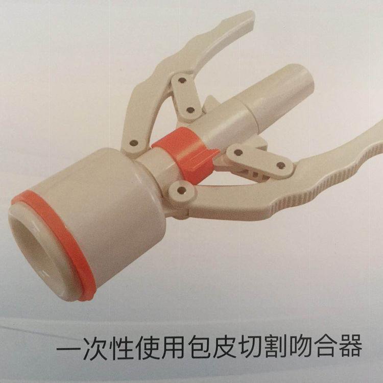 磊创厂家直销直线切割吻合器 腔镜吻合器价格优惠