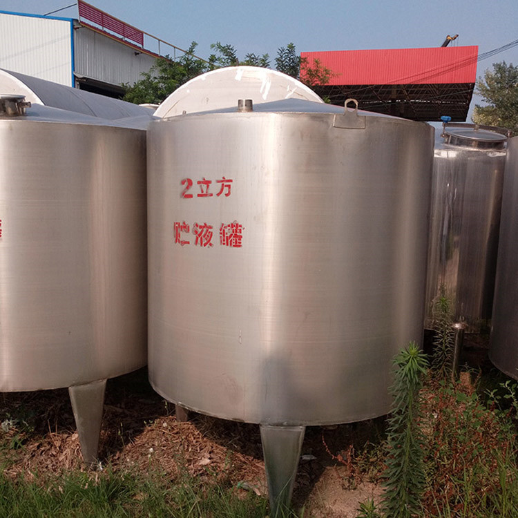 二手立式储罐_恒发化工设备_二手不锈钢储罐_销售推荐