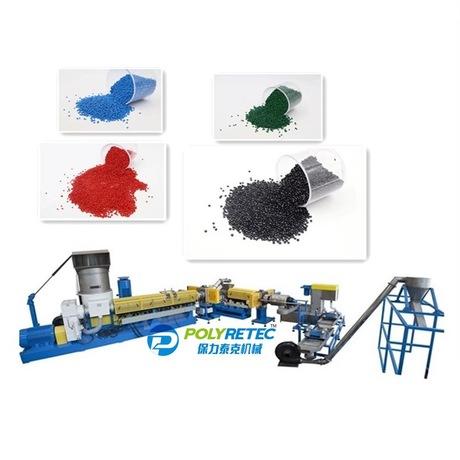 供应废旧塑料双介造粒生产线(水环切粒)
