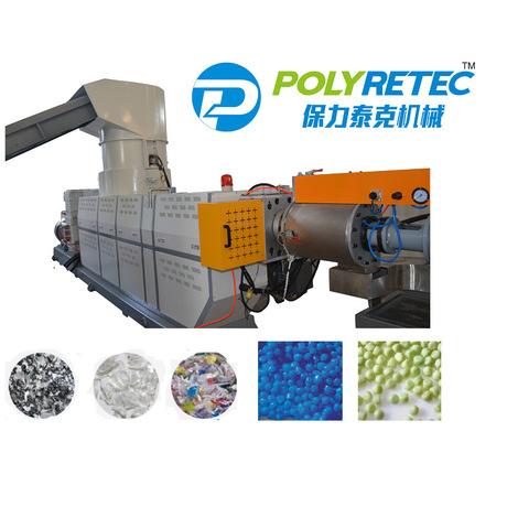 厂家直销塑料造粒设备 再生颗粒机 废塑料生产线 再生造粒机