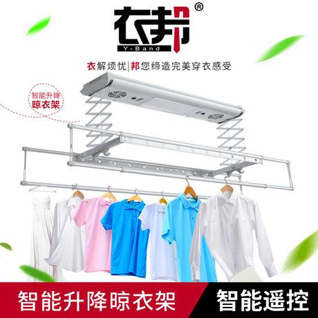 智能晾衣机厂家热销太空铝伸缩式四杆晒衣架 电动升降晾衣架