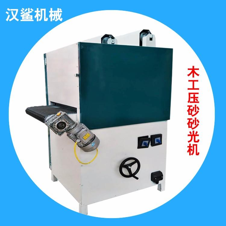 桐木板砂光机 实木磨光机 木制品打磨机 半自动压砂机