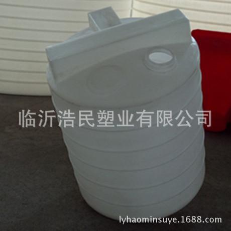 厂家热卖塑料加药箱500L锥底塑胶容器耐腐蚀抗老化耐酸碱搅拌桶