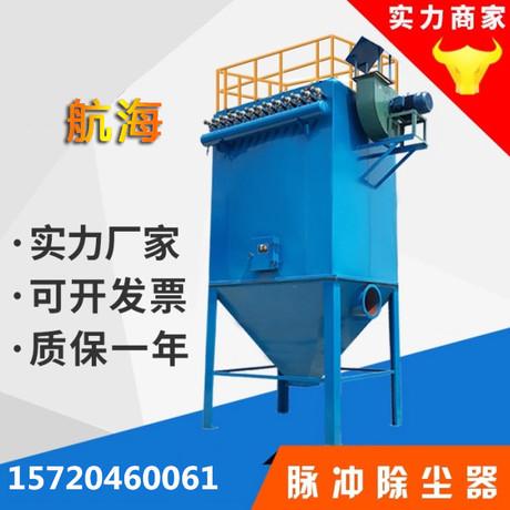 木工厂HMC-24袋式收尘器  可移动水泥罐仓顶脉冲除尘器厂家订做