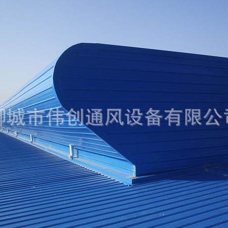 厂家直供 西安顺坡气楼总厂13969580497