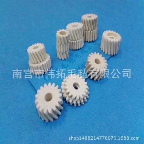 厂家供应大尺寸高密度羊毛毡齿轮 耐磨吸油工业毛毡齿轮定制批发