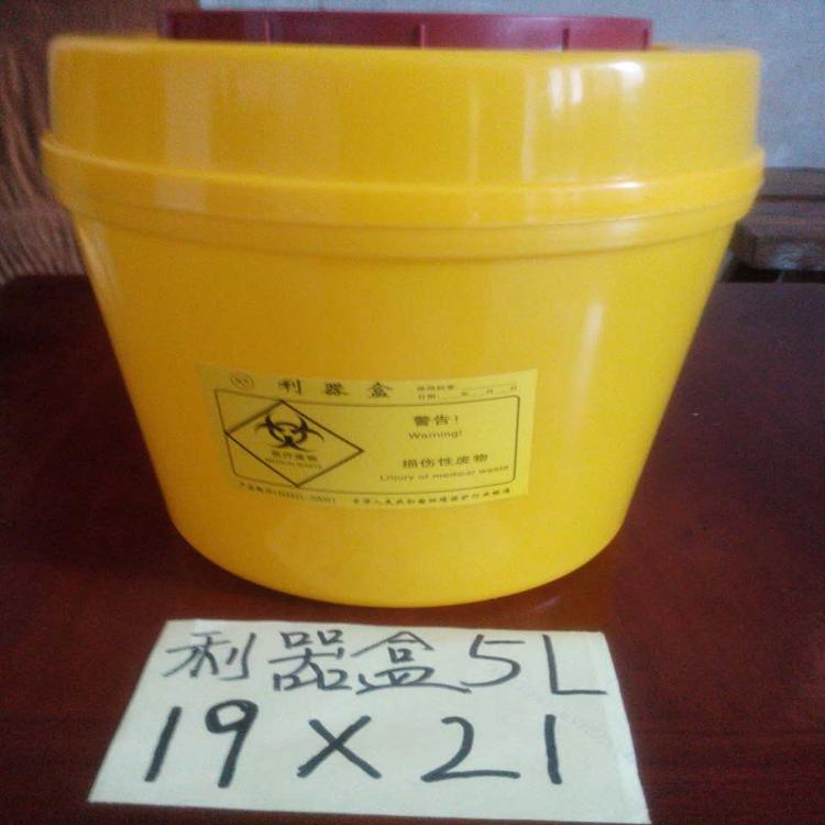 医院专用利器盒_百姓_利器盒_工厂销售