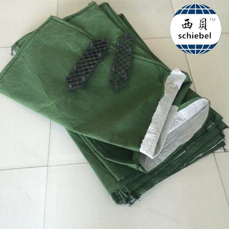 【西贝生态袋】护坡绿化中号生态袋 聚酯 生产厂家 草籽生态袋