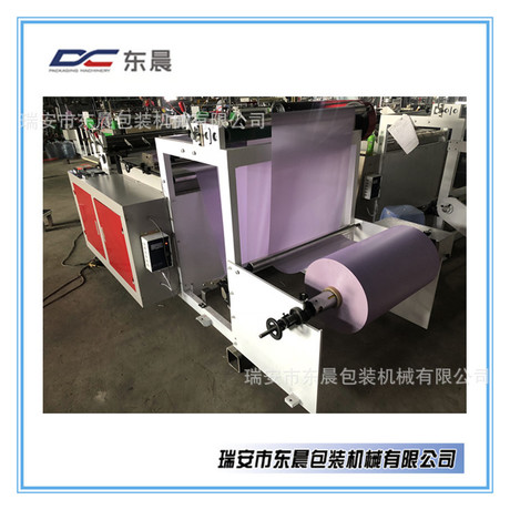 PVC电脑横切机_筒材料切片机 经济高效 操作简便