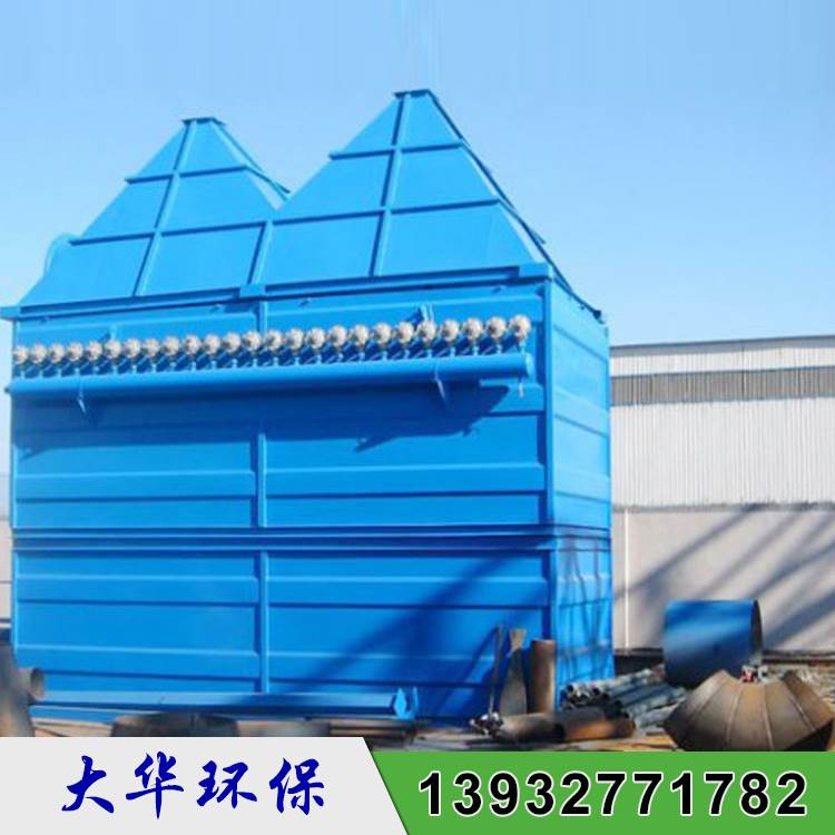 FD系列扁袋机械回转除尘器设备_回转反吹布袋除尘器_选矿厂高压反吹布袋除尘器