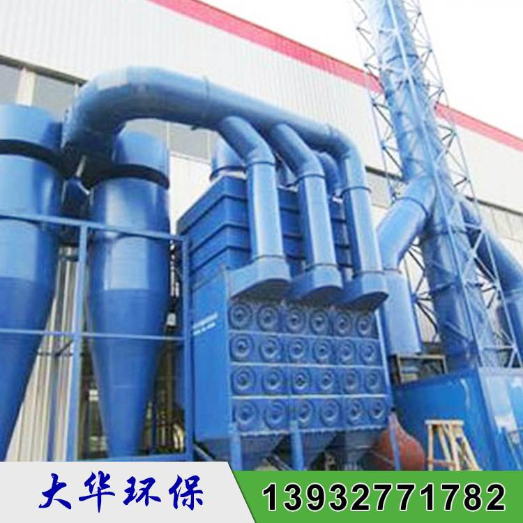 厂家直销组合式滤筒除尘器_除尘器设备_单机布袋除尘器-锅炉除尘器