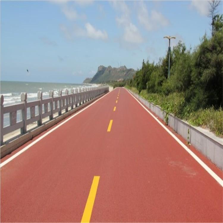 彩色沥青红色_骏安筑路_公园广场彩色沥青_品牌商出售