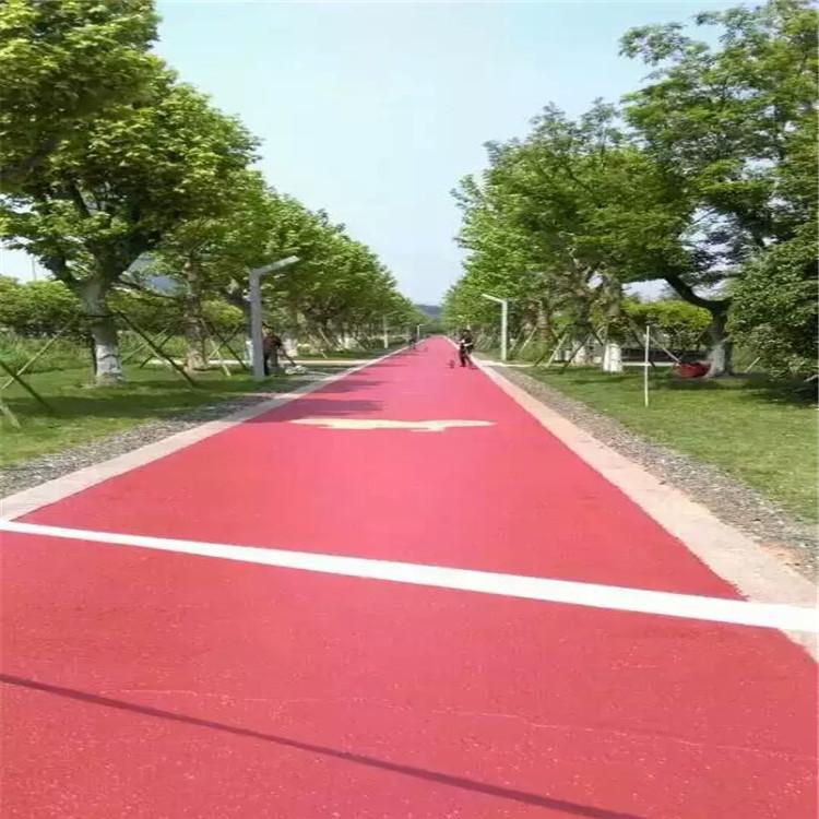 公园广场彩色沥青_骏安筑路_彩色沥青红色_定制供应商