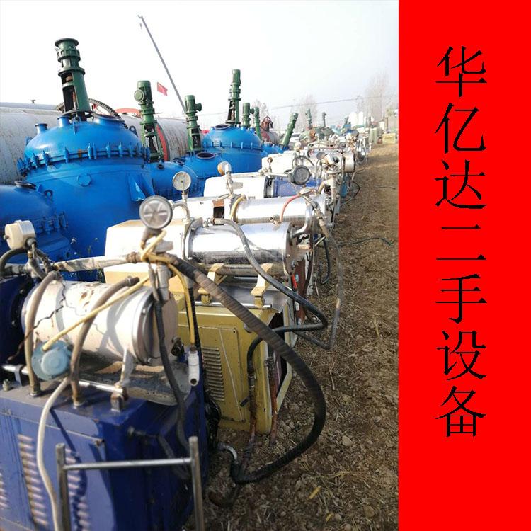 三辊机_华亿达二手设备_三辊研磨机_订购工厂