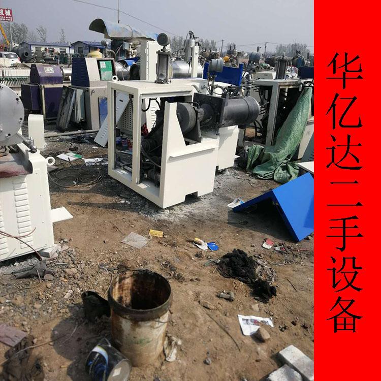 卧式砂磨机_华亿达二手设备_三辊机_推荐公司