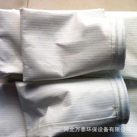 专业生产常温易清灰除尘器布袋 涤纶覆膜除尘布袋 防静电除尘布袋