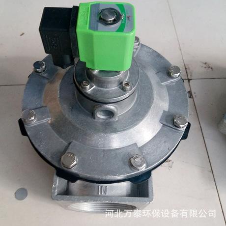 直角3寸脉冲电磁阀生产厂家 DMF-Z-76S电磁阀价格 除尘器电磁阀