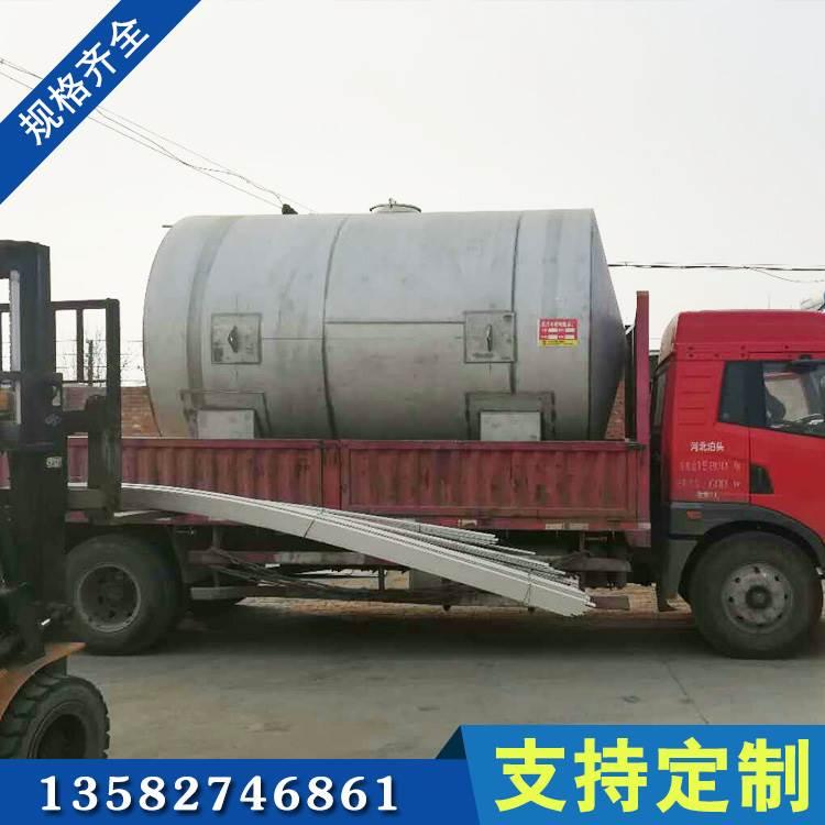 厂家供应不锈钢储罐储罐设备不锈钢制品不锈钢储罐生产加工