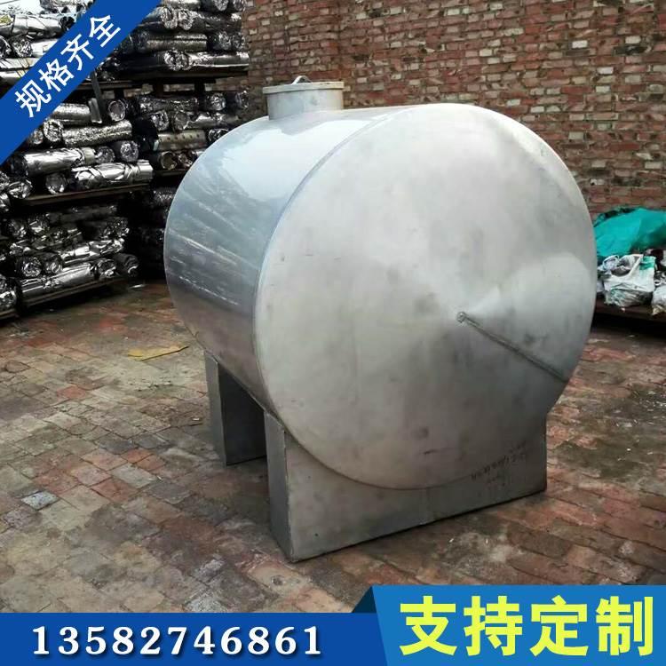专业加工不锈钢储罐卧式不锈钢储罐不锈钢储罐定制嘉升不锈钢制品厂家