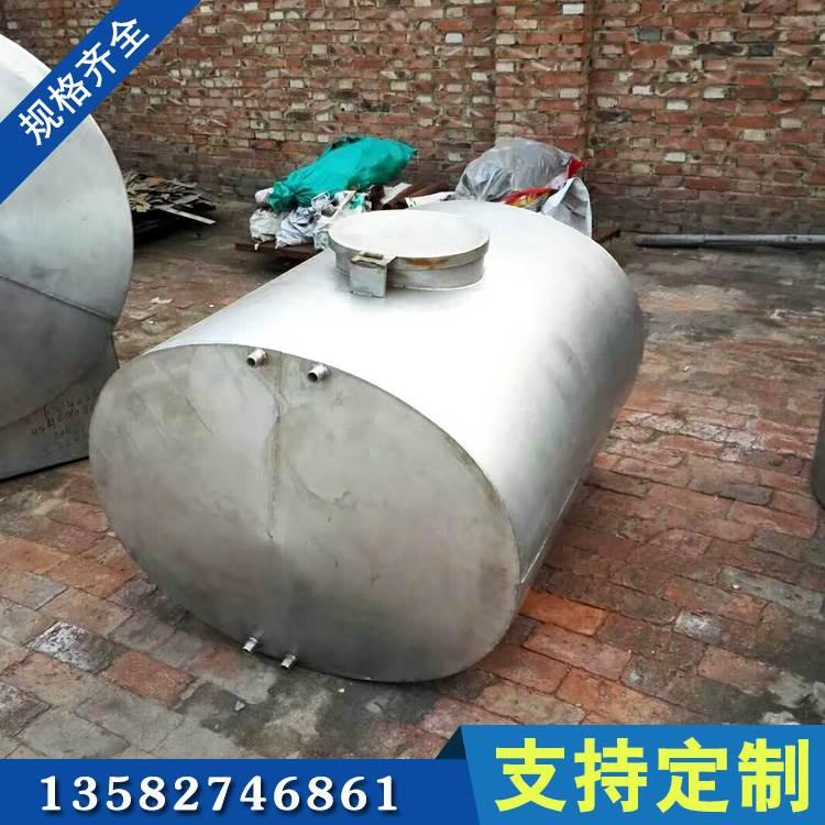 厂家加工不锈钢储罐型号齐全可加工定制不锈钢储罐供应商质量可靠