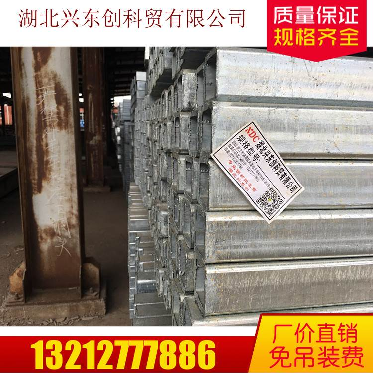 湖北武汉方管 镀锌带方通扁通 厂家批发装饰梦墙用可定做切割