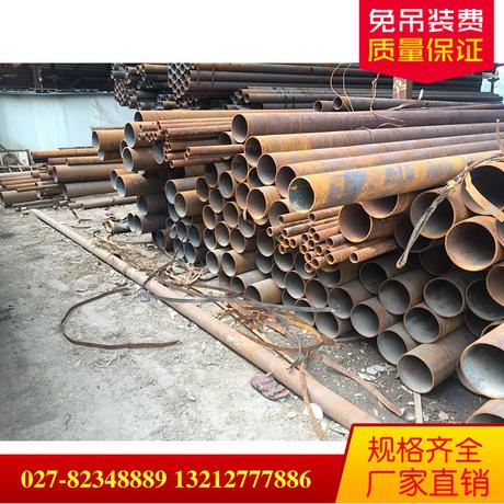 武汉无缝钢管价格 流体管锅炉铁管20# 湖北新冶宝钢销售批发零售