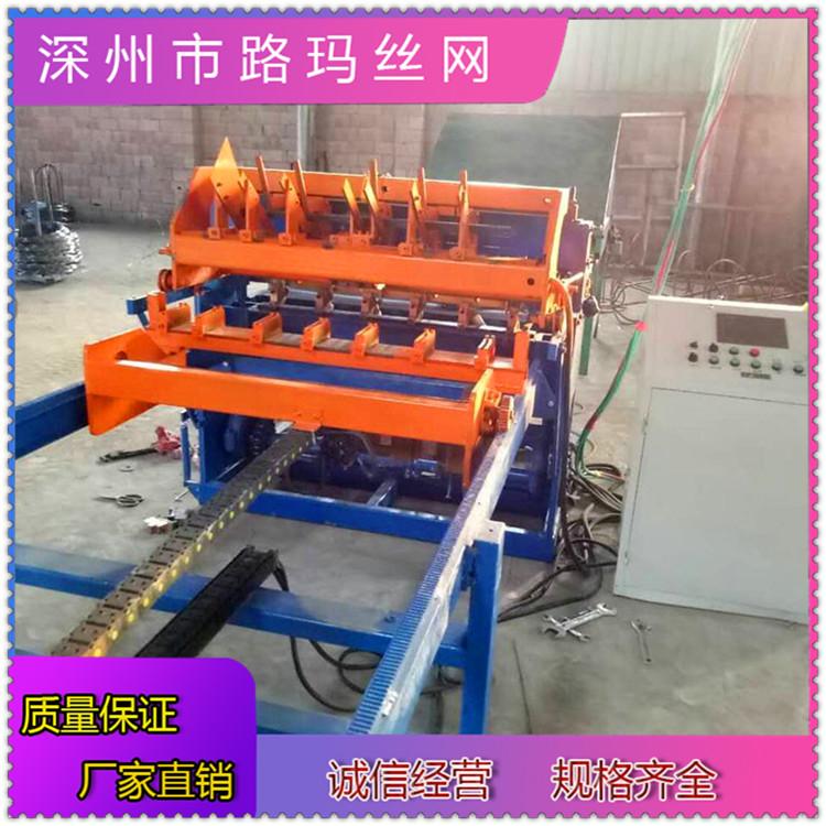 数控焊网机 _路玛_地热网焊网机_厂家生产商