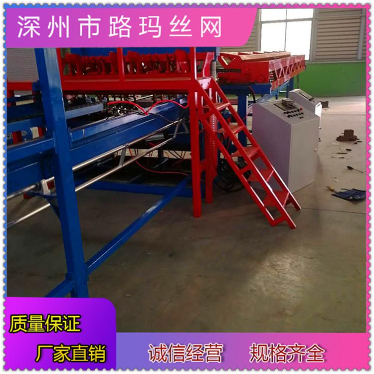 钢筋网焊网机 _路玛_地热网焊网机_现货公司