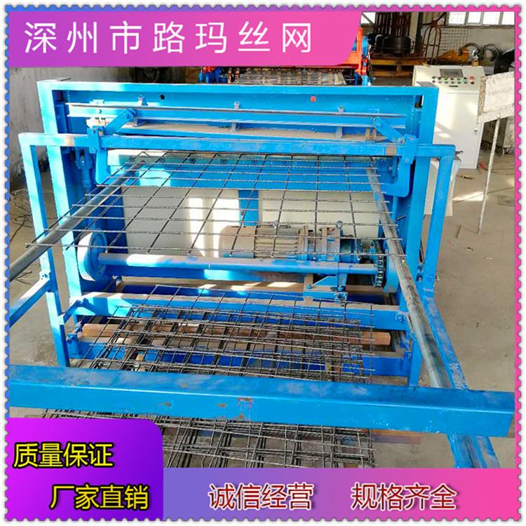 地热网焊网机_路玛_钢筋网焊网机 _企业商家
