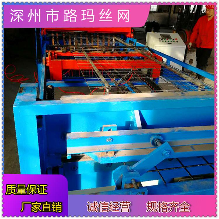 地热网焊网机_路玛_数控焊网机 _企业工厂