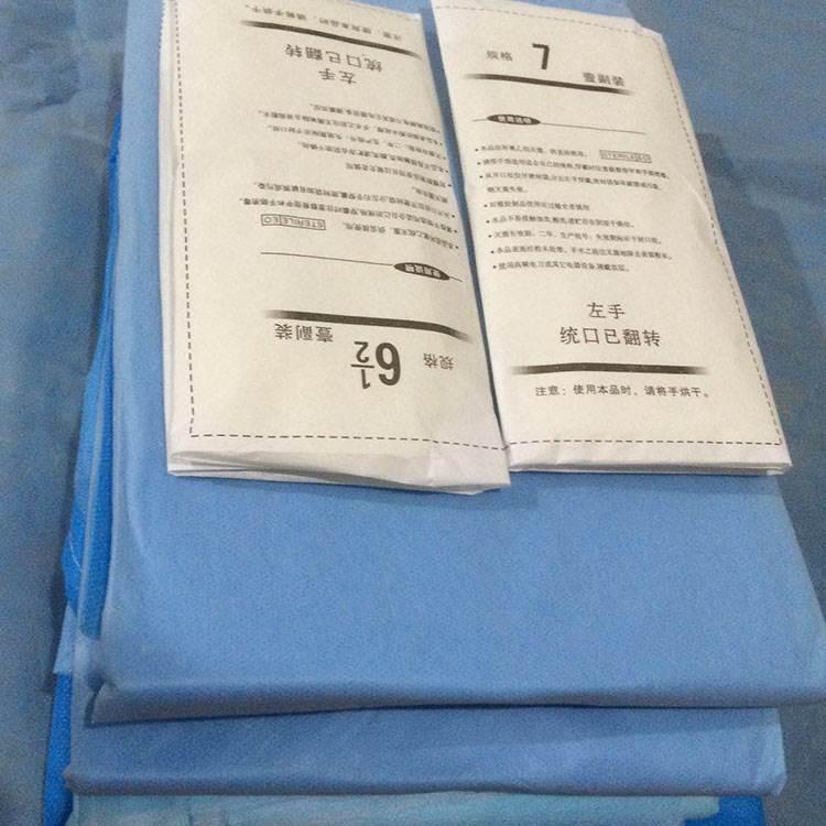 康民卫材生产厂家供应一次性使用手术包 一次性医用包批发