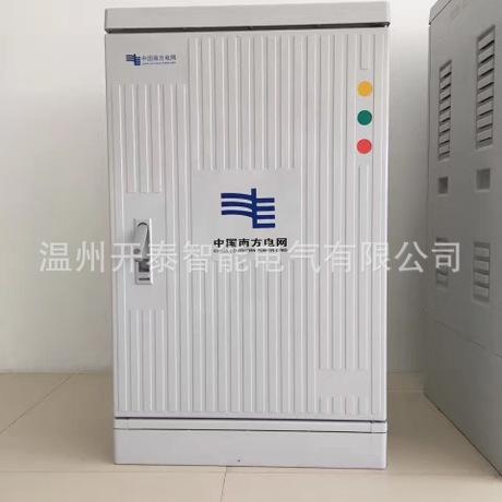 玻璃钢电缆分支箱,SMC低压综合配电箱,JP柜,户外电缆分支箱