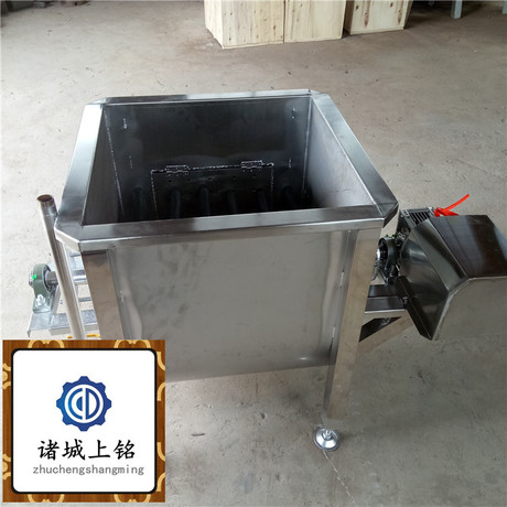 电加热不锈钢自动恒温鸽子烫毛机  厂家直销小型鸽子浸烫机