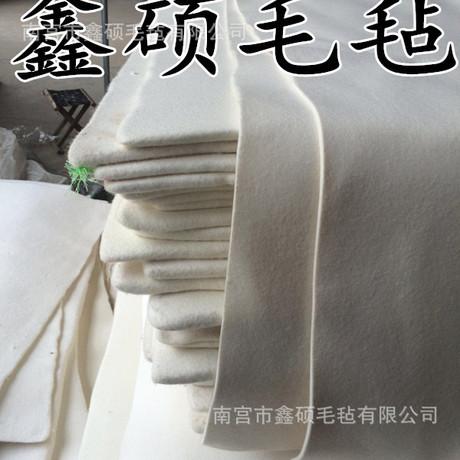 供应各种规格毛毡 羊毛毡 优质细白工业毡 各种毛毡制品