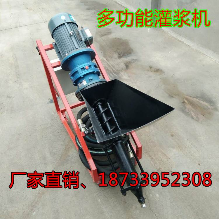 水泥灌浆机防火门注浆机砂浆输送泵水泥灌缝机厂家专供