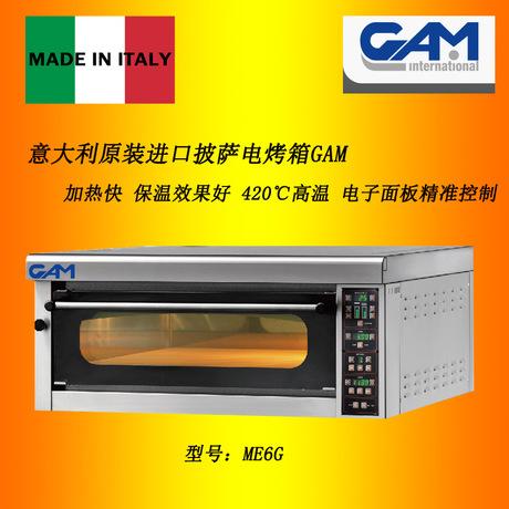 意大利纯进口6个披萨12寸大型商业电烤披萨炉GAM披萨电烤箱烤炉