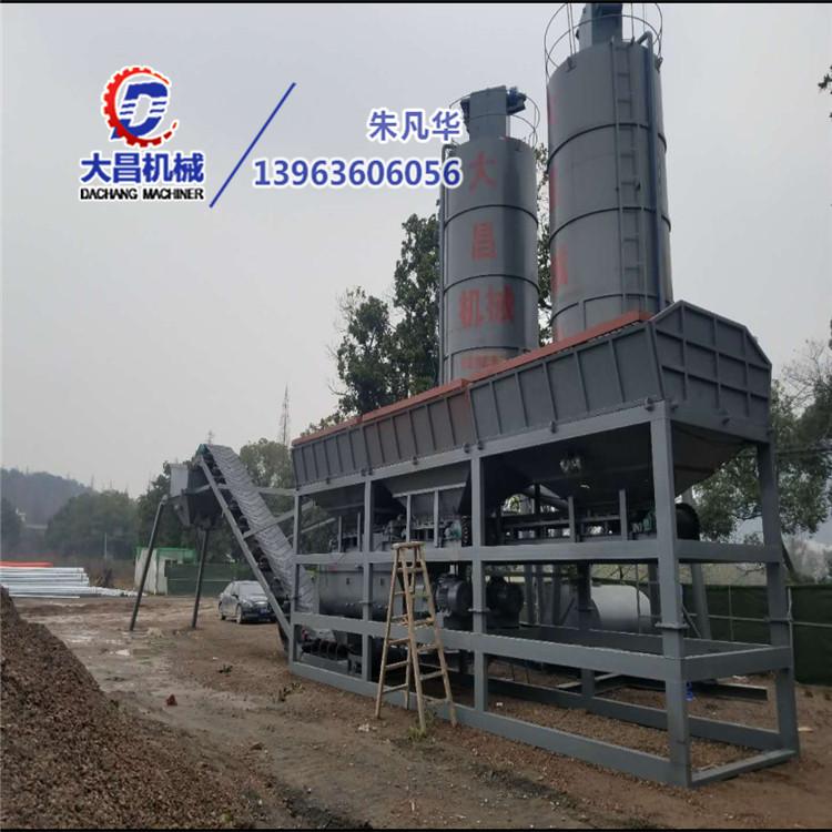 300吨稳定土拌和站_大昌机械_移动式混凝土搅拌站_批发推荐