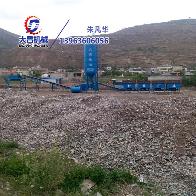 300吨稳定土拌和站_大昌机械_稳定土搅拌设备_批发出售