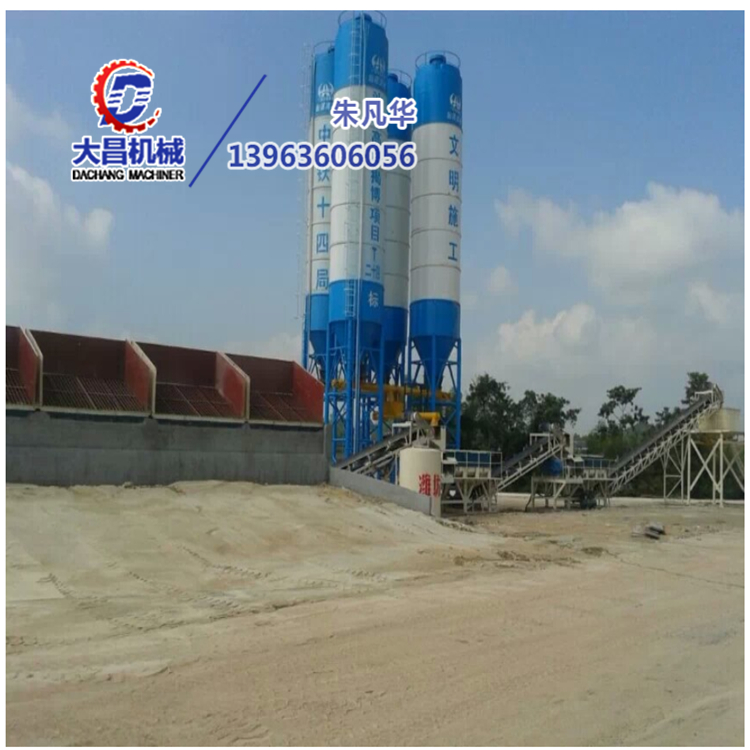 移动式混凝土搅拌站_大昌机械_300吨稳定土拌和站_定制加工