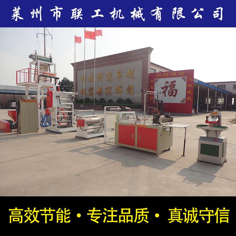 塑料吹膜机厂家_联工机械_塑料包装机械-塑料吹膜机_工厂商家