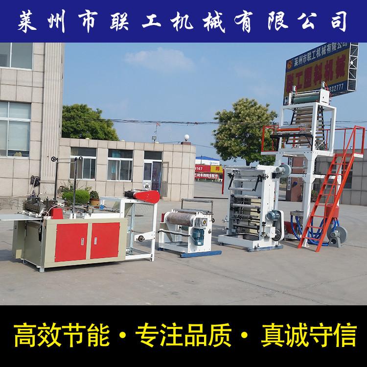 塑料包装机械-塑料吹膜机_联工机械_垃圾袋吹膜机 _出售销售