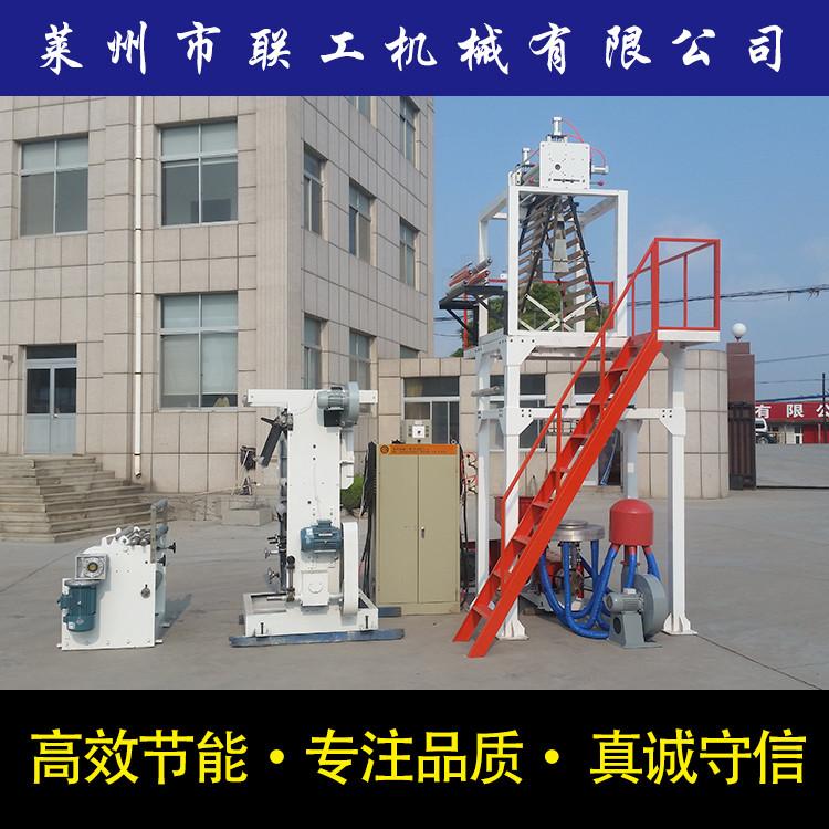垃圾袋吹膜机 _联工机械_塑料包装机械-塑料吹膜机_品牌商制造