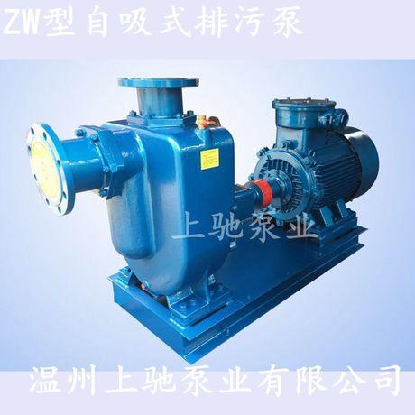 厂家直销 ZW100-100-15型自吸污水泵 自吸排污泵 自吸泵