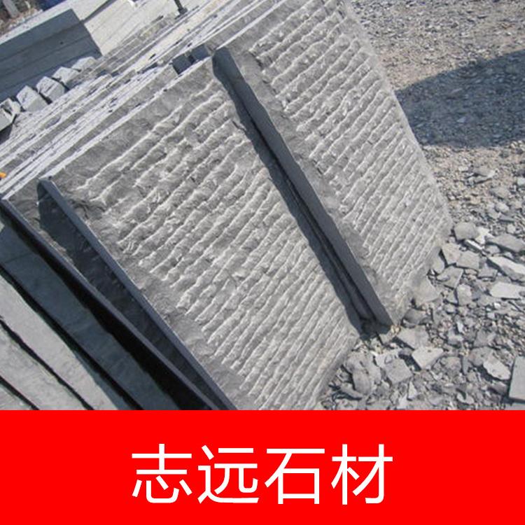 防滑剁斧面石材_志远石材_剁斧面石材_生产直销