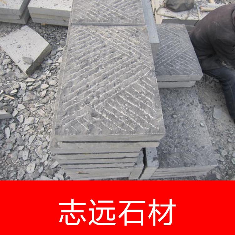 剁斧面石材_志远石材_古建筑剁斧面石材_加工设备
