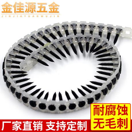 厂家供应塑料高强链条自攻钉 3.5X35mm黑磷化细牙链带干壁钉批发