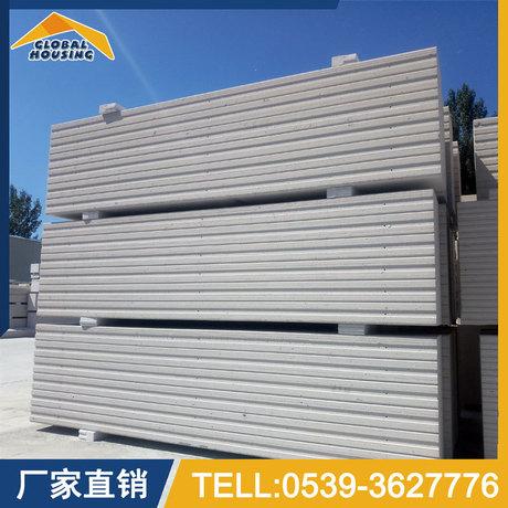 山东地球村集成房有限公司NALC砂加气混凝土板材热销中加气条板